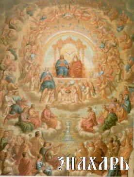 Девять ангельских чинов