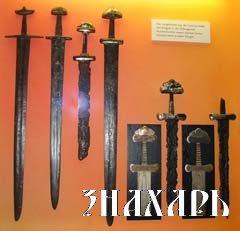 Оружие и доспехи Древней Руси