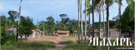Амазонские индейцы живут в «здесь и сейчас», без понятия о времени
