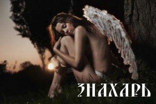 Ангел - девушка