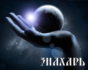 Духовная помощь
