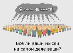 Эгрегор 1312716538_egregor2