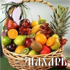 Божественное Питание