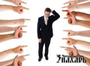 Улучшение самооценки – 15 шагов к свободе