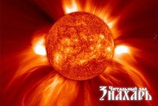 Ра - Солнце