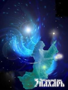 Афоризмы о энергии души