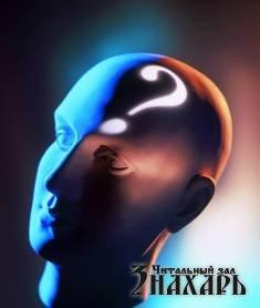 Выбор - ловушка дуального сознания