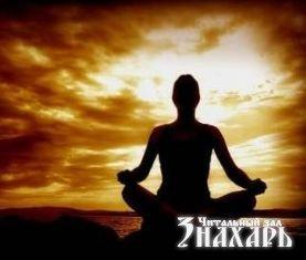 Медитации Новой Эры