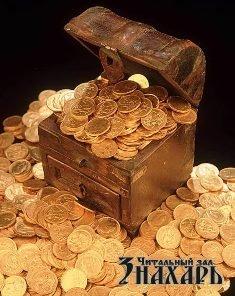 Лурис о магии денег