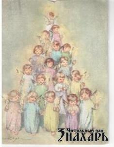 Ангелы дети
