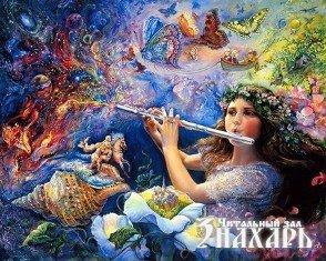 «Намерение» волшебная сила, практическая работа