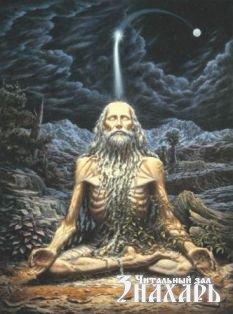 Техники медитации. Осознавание