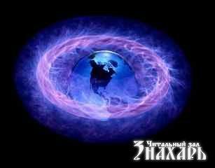 Процессы на Планете Земля 26 марта-1 апреля 2012г.