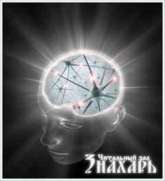 Как защитить свой разум от ошибок или 10 ловушек нашего мышления.