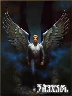 Душа Ангела.
