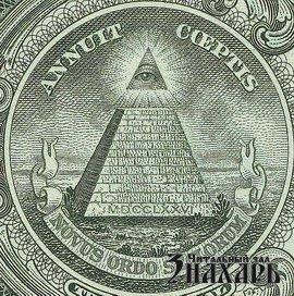 теневое правительство