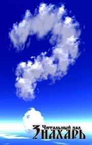 Знаки в виде облаков