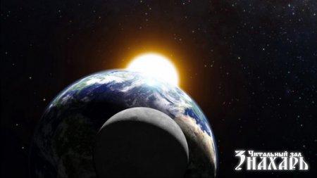 Лунное затмение 4 июня 2012 года