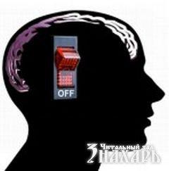 Техника остановки мыслей
