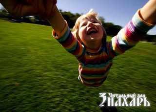 Как стать счастливым...