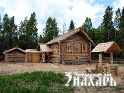 Поверья Славян для дома
