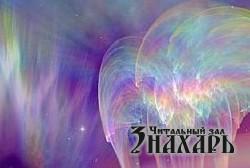 Мертвые обитатели астрала. Уровни астрального плана