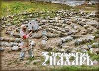 Тысячелетней давности каменные лабиринты Севера!