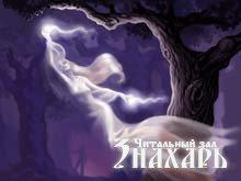 Пробуждение Духа в человеке