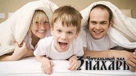 Цель семьи - максимально сблизиться душевно.