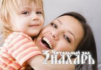 Как долго можно держать на руках ребёнка?