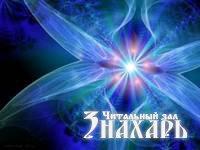 Раскрытие глубинных смыслов: устремление к Божественному