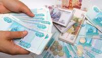 Как правильно считать Деньги?