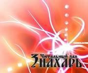narada: Усиление Заклинания посредством Инструмента