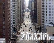 Жизнь в городе уничтожает организм и сознание человека