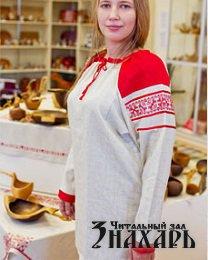 Славянская одежда. Символы Рода