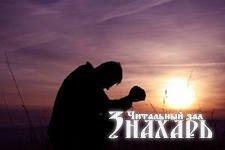 Ты: Благодетельный, Милосердный, Величественный