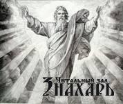 Справедлив ли Бог?