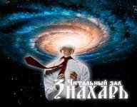 4 Уровня сознания или путь Света