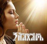 Молитва создателю