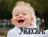 Сила улыбки и секрет радости