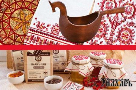 Славянский дом и быт: бесплатная доставка товаров до 15 ноября!