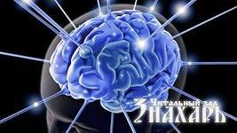 Лечение силой мысли. Позитивное мышление